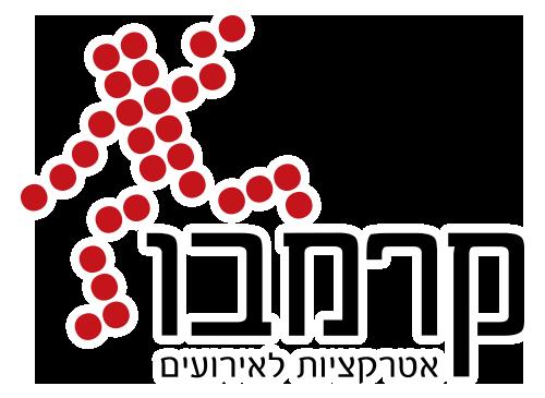 logo krembo - אייר בראש קריקטורות