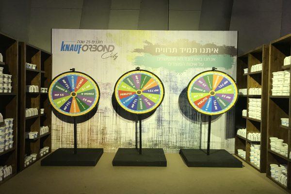 גלגל המזל לאירועים 600x400 - גלגל המזל