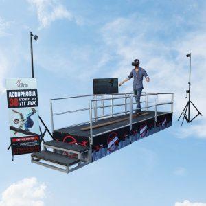 פחד גבהים 2 300x300 - משקפי מציאות מדומה - פחד גבהים